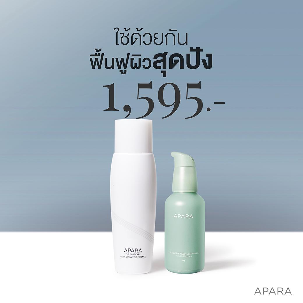 APARA ESSENCE 100 ml. + Intensive Moisturizing Gel 30. ml.