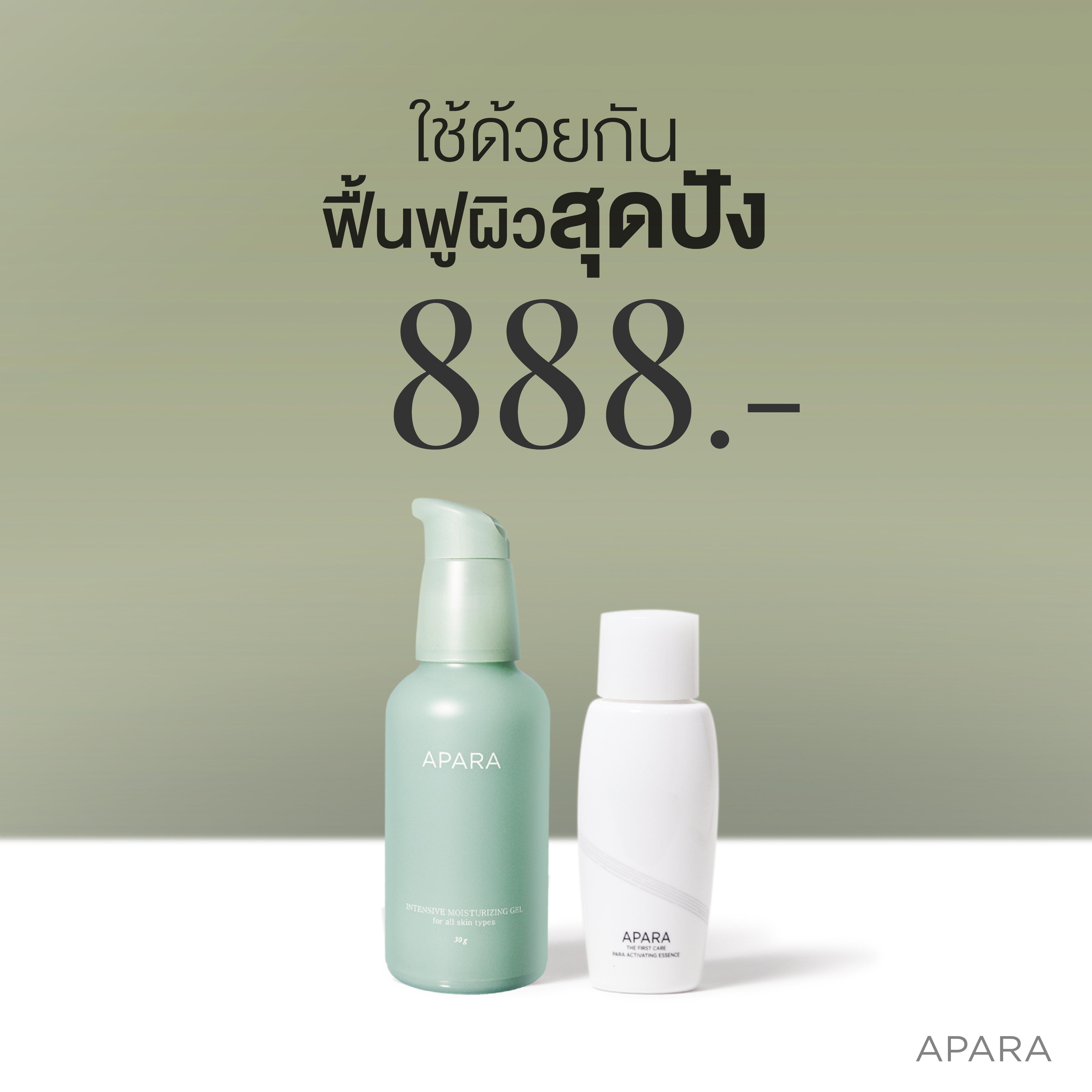 APARA ESSENCE 30 ml. + Intensive Moisturizing Gel 30. ml.